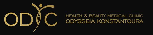 Κωνσταντούρα Οδύσσεια - Ενδοκρινολόγος - Διαβητολόγος